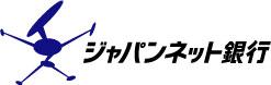 ジャパンネット銀行ロゴ