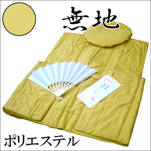 米寿祝いの黄色ちゃんちゃんこ(無地|ポリエステル)