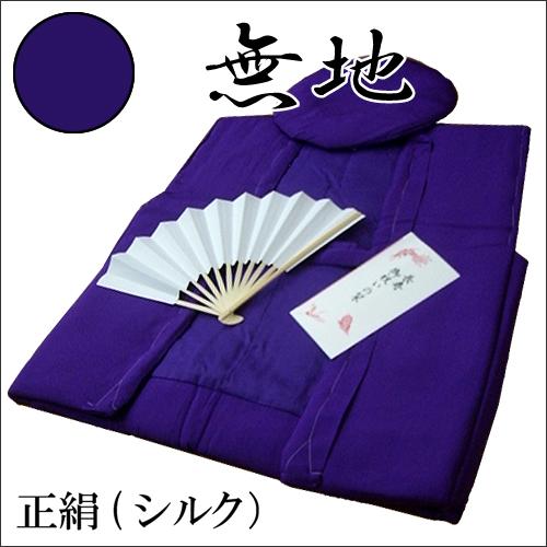 古希/喜寿/傘寿/卒寿祝いの紫ちゃんちゃんこ(シルク|無地)
