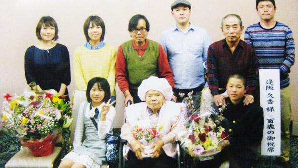 奈良県五條市 下村様のお客様の声